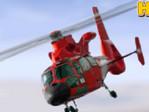 игра Вертолет спасатель
